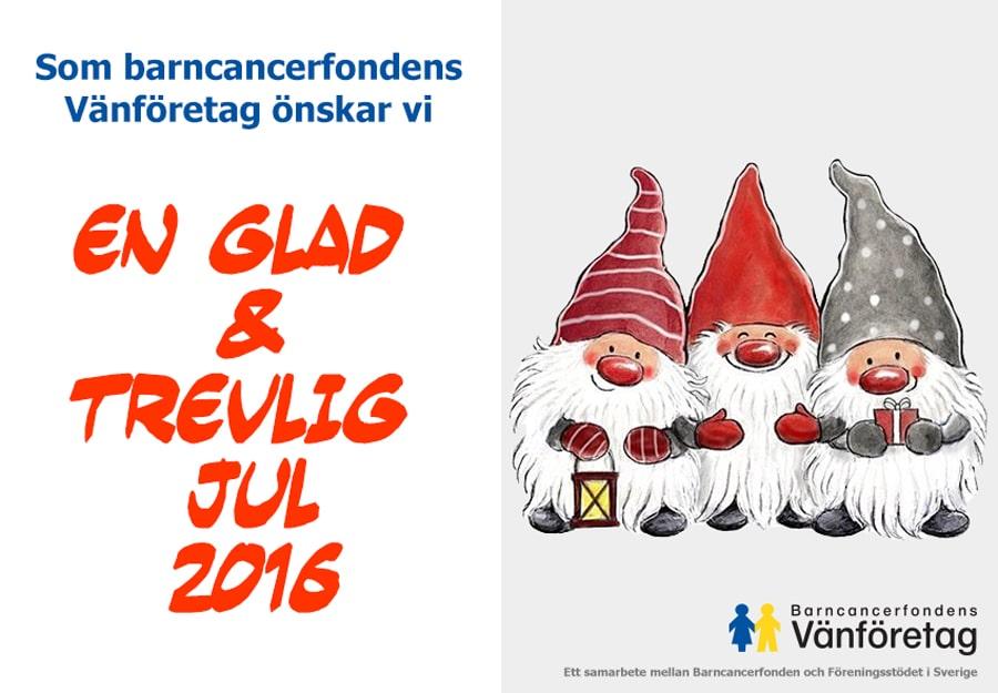 Bryggan önskar God Jul!